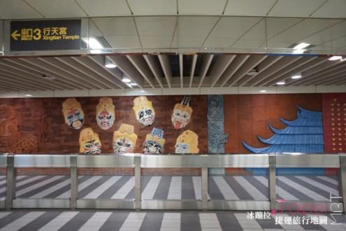 台北捷運旅行地圖 / 中和新蘆線 : 行天宮站 Xingtian Temple
