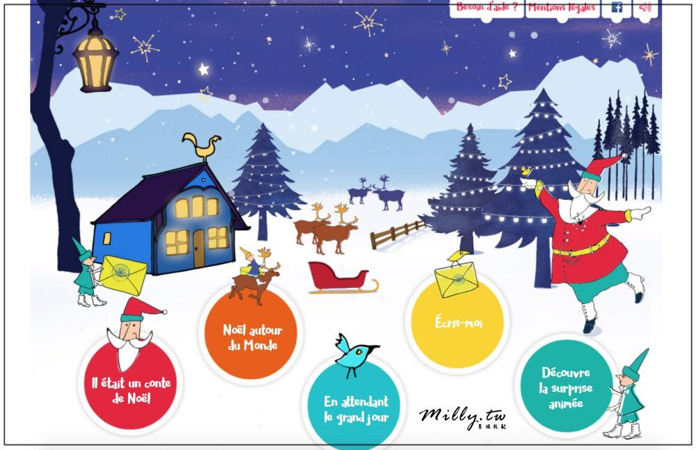 上網寫信給法國聖誕老公公(簡單教學)2017開放嘍~