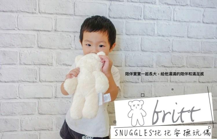 寶寶安撫玩偶》BRITT 安全手工玩偶。寶寶的第一個朋友,嬰幼兒娃娃陪伴孩子一起長大
