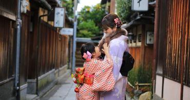 【京都和服體驗】帶孩子京都穿和服(高台寺旁和服店レンタル着物):必拍石塀小路、八坂通、庚申堂。