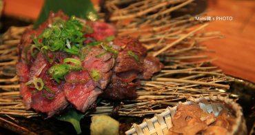 【台北.東區】微風建一食堂:無菜單日式料理,每一道菜都是驚喜、都是美味~ CP值很高的居酒屋~