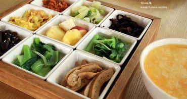 【台南.早午餐】滿足的早晨~特別的九宮格清粥小菜 (限量)!! 安平「愛堤卡莎」