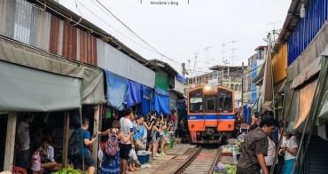 【曼谷自助】美功鐵道市集:曼谷周邊必玩景點,泰國菜市場好威,賣東西逛街還得閃火車