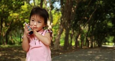 【家庭札記】小寶貝戶外活動,必備保護罩~「NaturKey力萃奇 防蚊液」(已抽獎完畢)