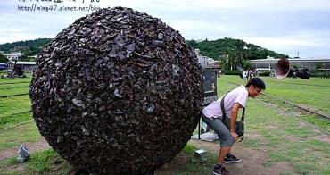【高雄景點】西子灣~打狗鐵道故事館:布滿鐵道的草原、巨大有趣的藝術品,心情超好超悠閒。