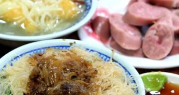 【台南美食】玉井老牛伯豬血店:藏在自己記憶中家鄉的老味道,有70年歷史的在地小吃,好懷念~