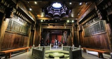 【桃園景點】蘆竹大夫第 x 杜宅咖啡(機捷A17領航站):穿過任意門,走進350年古宅喝咖啡,不文青也難。