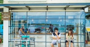 【墾丁美食】迷路系列-迷路小章魚:南灣海灘旁,IG打卡超夯店。細選在地海鮮食材,不過價位不俗。