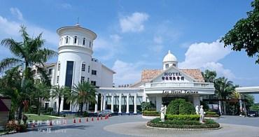 【台南.港式】在高雅的西班牙建築,追求道地的港式飲茶~ 台南商務會館「維拉餐廳」