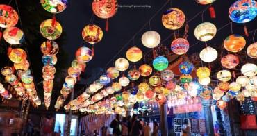 【台南景點】普濟殿燈會(更新2018主燈):國華街點亮千盞花燈,今年主燈會唱歌