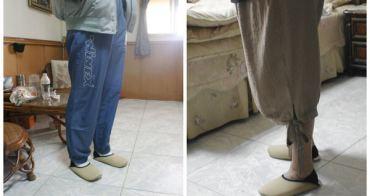 打造合適熟齡族室內室外安全舒適的環境。樂齡福祉鞋+3M自黏防滑鞋墊