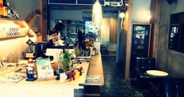 【高雄美食】老屋韻味の日式早午餐《柒壹喫堂》雙色飯糰好滋味、輕食料理吃完沒負擔。