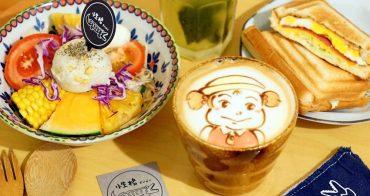 【台南早午餐】必吃!性格せいかく朝午食:超好感,療癒系卡通拉花,龍貓、小梅、SNOOPY~
