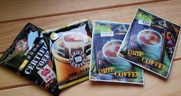 【飲品。咖啡】伯朗、西雅圖、上璽精選 E.E.T  掛耳咖啡PKPK~