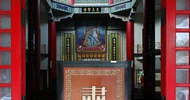 【台南.中西區】完全顛覆印象的天主教堂~ 『中華聖母主教座堂』