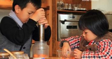 【台灣.宜蘭】橘之鄉蜜餞形象館(觀光工廠):巨人國桌椅,來玩蜜餞DIY~