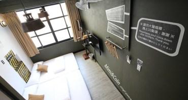【台南民宿推薦】二弄八號台南民宿:老屋打造小空間大創意,周邊台南美食吃不完,景點位置超便利。