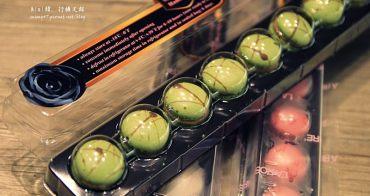 【宅配.甜食】來自香港的「La Rose」黒玫瑰馬卡龍,令人驚艷的幸福甜食。