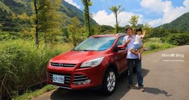【汽車試駕心得】福特Ford New KUGA:好開舒適休旅車,柴油引擎省油馬力足,全車貼心設計很多唷~