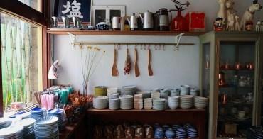【台南景點好店】餐桌上的鹿早.生活食器:小巷子裡的藏寶箱,好逛、平價的日本餐具,請帶著意志力來訪XD