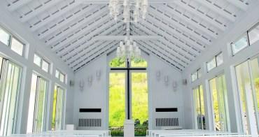 【台南景點】隱田山房.白色教堂:隱藏在台南玉井山野中的歲月靜好,與夢幻浪漫的純白教堂~