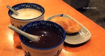 【台南.甜點】阿卿傳統甜湯:季節限定的府城美味,寒冷冬夜照樣排隊~ 紅豆湯、花生仁湯、杏仁茶、綠豆蒜~