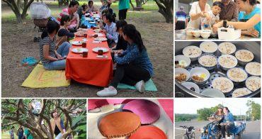 【台南景點】蔴荳社x綠色奇蹟小旅行:柚子林裡野餐趣,感受麻豆的柚香、稻香、碗粿香吧!