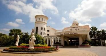 【台南住宿】台南商務會館 (Les Hotel Tainan)