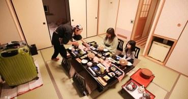 【京都住宿】松井本館:錦市場旁日式旅館,四人客房&服務&美食紀錄,還有溫泉大浴池。