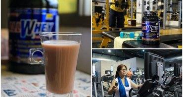 【運動保健】ALLMAX奧美仕乳清蛋白:健身專用,運動後補充足夠蛋白質,重量訓練成果才能保留,汗水不浪費~