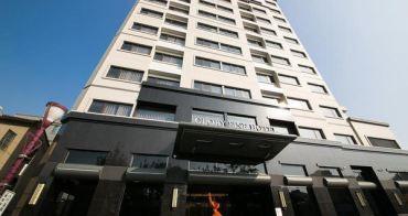 【台南住宿】榮美精品商旅 (Glory Fine Hotel)