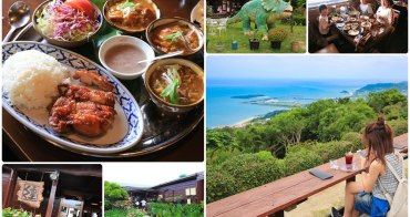 【沖繩海景餐廳】CAFE薑黃花(map code):沖繩最好吃的南洋料理,美食美景推薦必訪