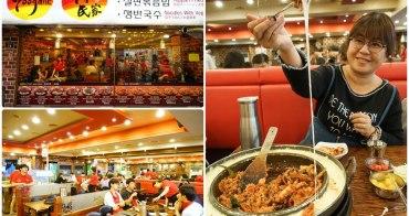【明洞美食】柳氏家辣炒雞排:韓劇中很常出現的韓國美食,甜甜辣辣好美味,裹上濃厚的起司更犯規