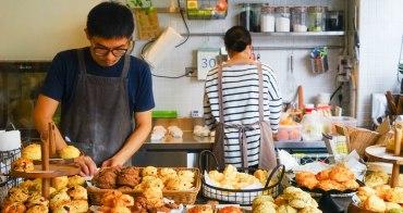 【台南甜點推薦】Merci Kitchen 英式司康(外帶店):赤崁樓街邊,迷人司康 x 迷人小店的手感溫度