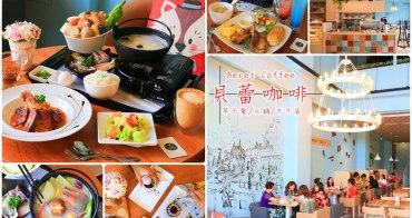【台南連鎖咖啡店義式料理】貝蕾咖啡 Beret Coffee 文平店:設計師質感風格,早午餐/義大利麵/下午茶甜點
