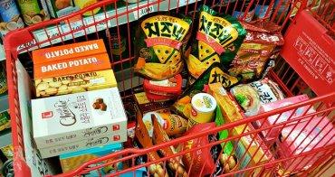 【韓國必買】2017~2018韓國超市必買戰利品分享,首爾樂天超市,零食、泡麵、韓星代言商品