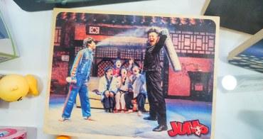 【韓國必看】功夫世家Jump秀:首爾推薦必看歡樂喜劇表演,不懂韓文也全程笑到嗨!