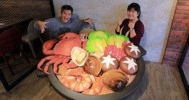 【台南火鍋】HIGH鍋:必拍巨大海鮮鍋,推薦麻辣鴨血&起司牛奶湯底,火鍋最低只要188元