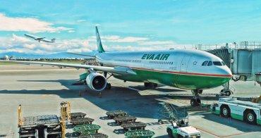 【日本機票】怎麼找便宜日本來回機票?台灣直飛航點&機票比價攻略
