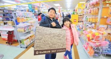 【Bic Camera折價券+台灣金融卡】10%免稅+7%折扣+5%現金回饋,現省22%超便宜