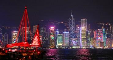 【香港維多利亞港】鴨靈號:幻彩詠香江 x 中式古典帆船,聆聽維港的傳奇故事