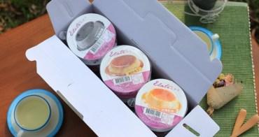 【台南伴手禮】依蕾特布丁&頂級柔滑布蕾&法式花瓣乳酪塔:綿密細緻,奶香濃郁,從網路團購,變成必買台南名產