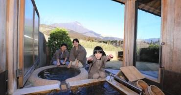 由布院(湯布院)溫泉旅館|湯富里の宿 一壷天:頂級房型&超美私人風呂住了不想走