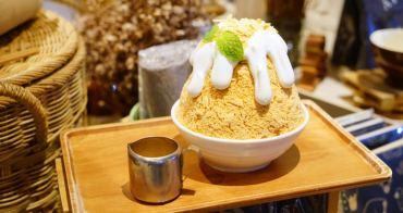 【曼谷必吃甜點】After You Dessert Cafe 暹羅廣場店:超人氣蜜糖吐司&創意雪綿冰,大叔也瘋狂