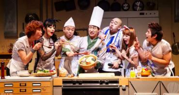 【韓國必看】拌飯秀 BIBAP:交通/門票/演出時間,首爾鍾路必看舞台劇