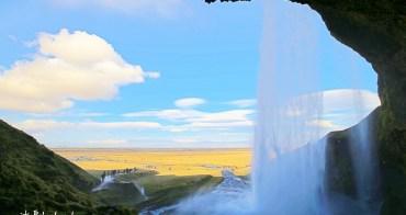 【冰島景點】塞里雅蘭瀑布Seljalandsfoss:冰島最美水簾洞瀑布,會濕透卻很驚艷