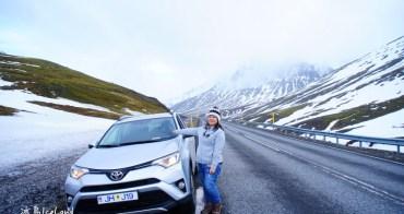 【冰島租車&冰島自駕攻略】自助加油、停車費、交通規則、路況掌握大小事