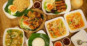 【曼谷暹羅廣場】Somtam Nua:青木瓜絲沙拉、泰式炸雞排隊名店,CNN&食尚玩家美食