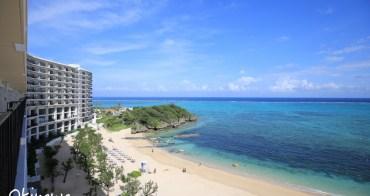 【沖繩住宿】沖繩蒙特利Spa度假酒店 Monterey Okinawa:超美恩納海景飯店!親子友善,設施齊全