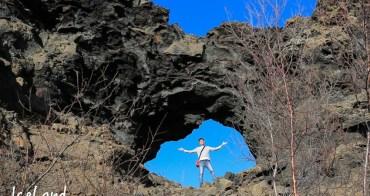 【冰島米湖景點】黑色城堡 Dimmuborgir:黑色火山石柱,流傳小精靈傳說